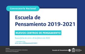 Convocatoria Nacional de Nuevos Centros de Pensamiento 2019-2021