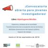 Convocatoria para jóvenes investigadores: libro 'Hiperlugares móviles' (Instituto de Estudios Urbanos/Editorial UN, Fundación Urbanismo (Furban) e Instituto para la Ciudad en Movimiento-VEDECOM)