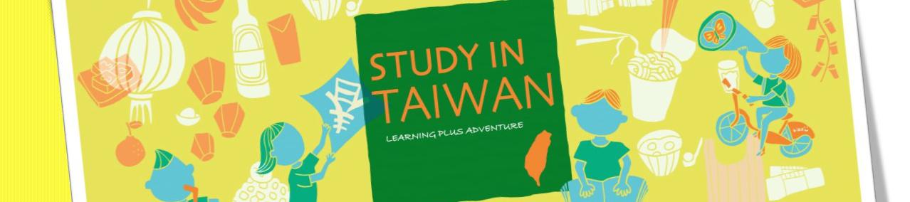 Convocatoria 2020 para las becas patrocinadas por el Gobierno de la República de China (Taiwán)
