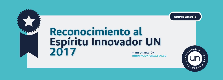 Adenda Modificatoria 2 - Reconocimiento al Espíritu Innovador UN 2017