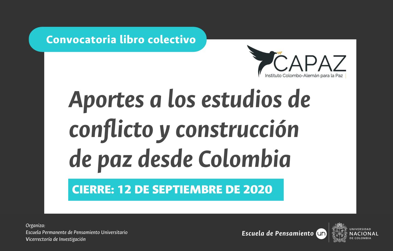 Libro colectivo UNAL CAPAZ 2020