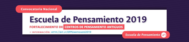 Convocatoria Nacional para el Fortalecimiento de Centros de Pensamiento Antiguos 2019-2021