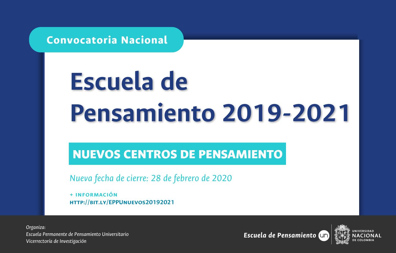 EPPU Nuevos