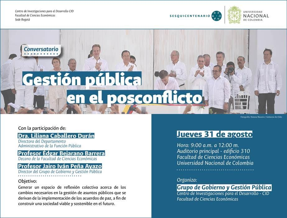 Conversatorio «Gestión pública en el posconflicto»