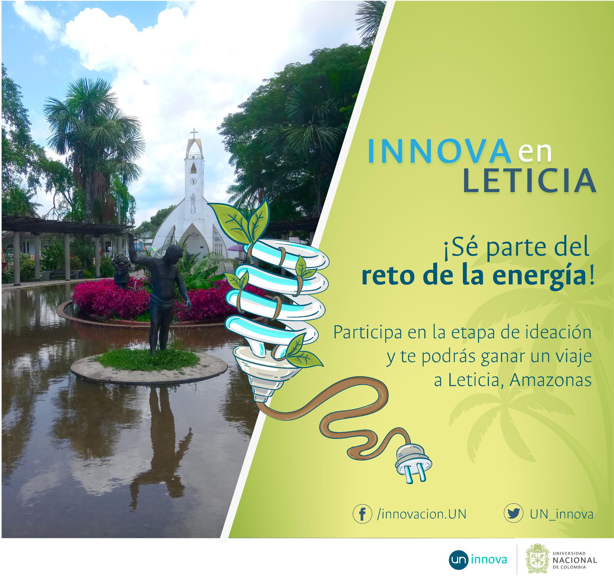 Reto UN Innova Amazonia