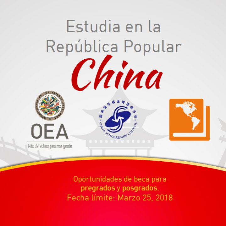 2018 Scholarship Opportunity for Citizens of OAS Member States: study in the People's Republic of China