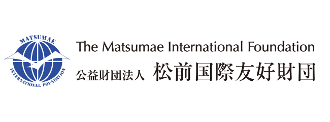 Research Fellowship Program 2019 (Matsumae International Foundation)