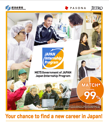 METI Government of Japan, Japan Internship Program 2018 (Ministry of Economy, Trade and Industry)