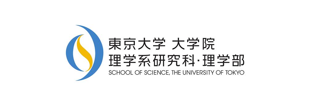School of Science, The University of Tokyo