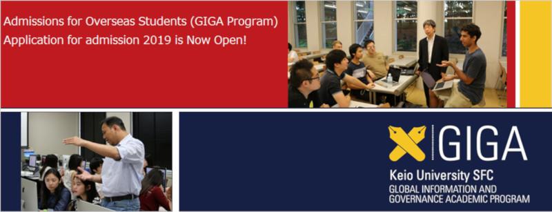 Keio University GIGA (Global Information and Governance Academic) Program