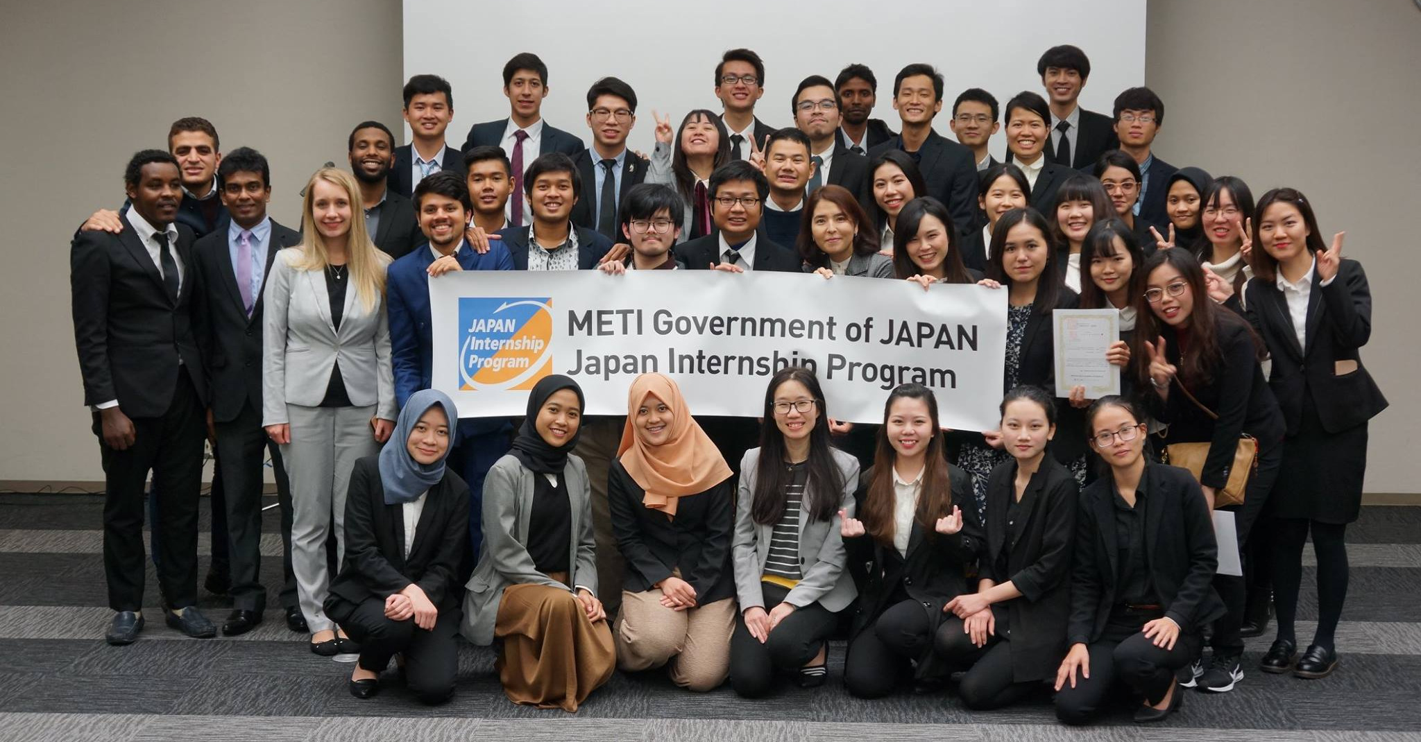 METI Government of Japan, Japan Internship Program 2019 (Ministry of Economy, Trade and Industry)
