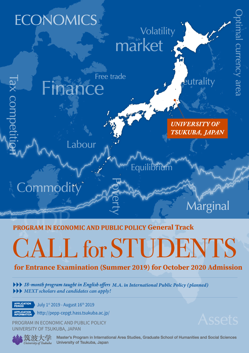 Call for students for entrance examination for October 2020 admission to the Program in Economic and Public Policy at U. of Tsukuba