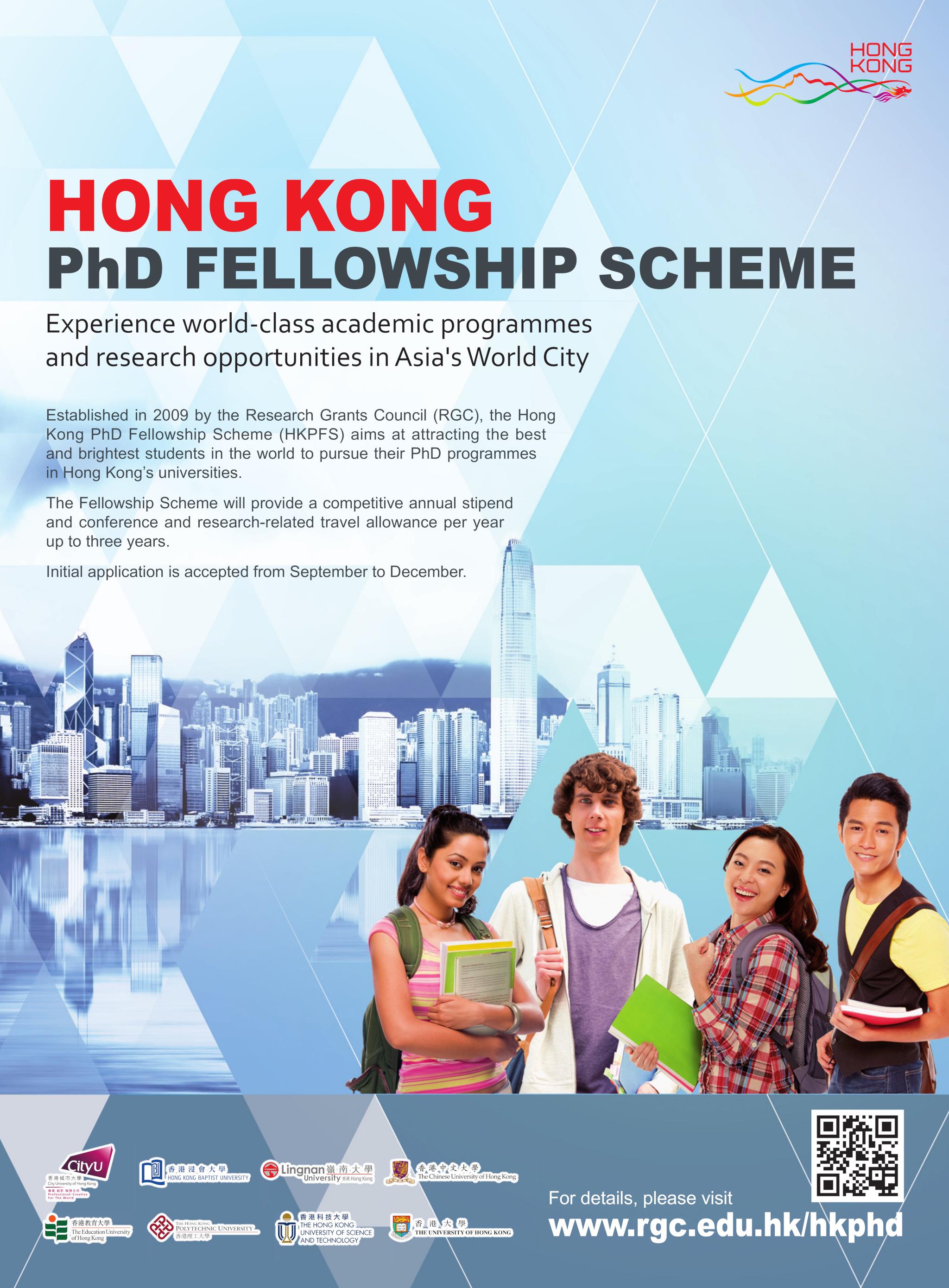 Hong Kong PhD Fellowship Scheme 2020/2021