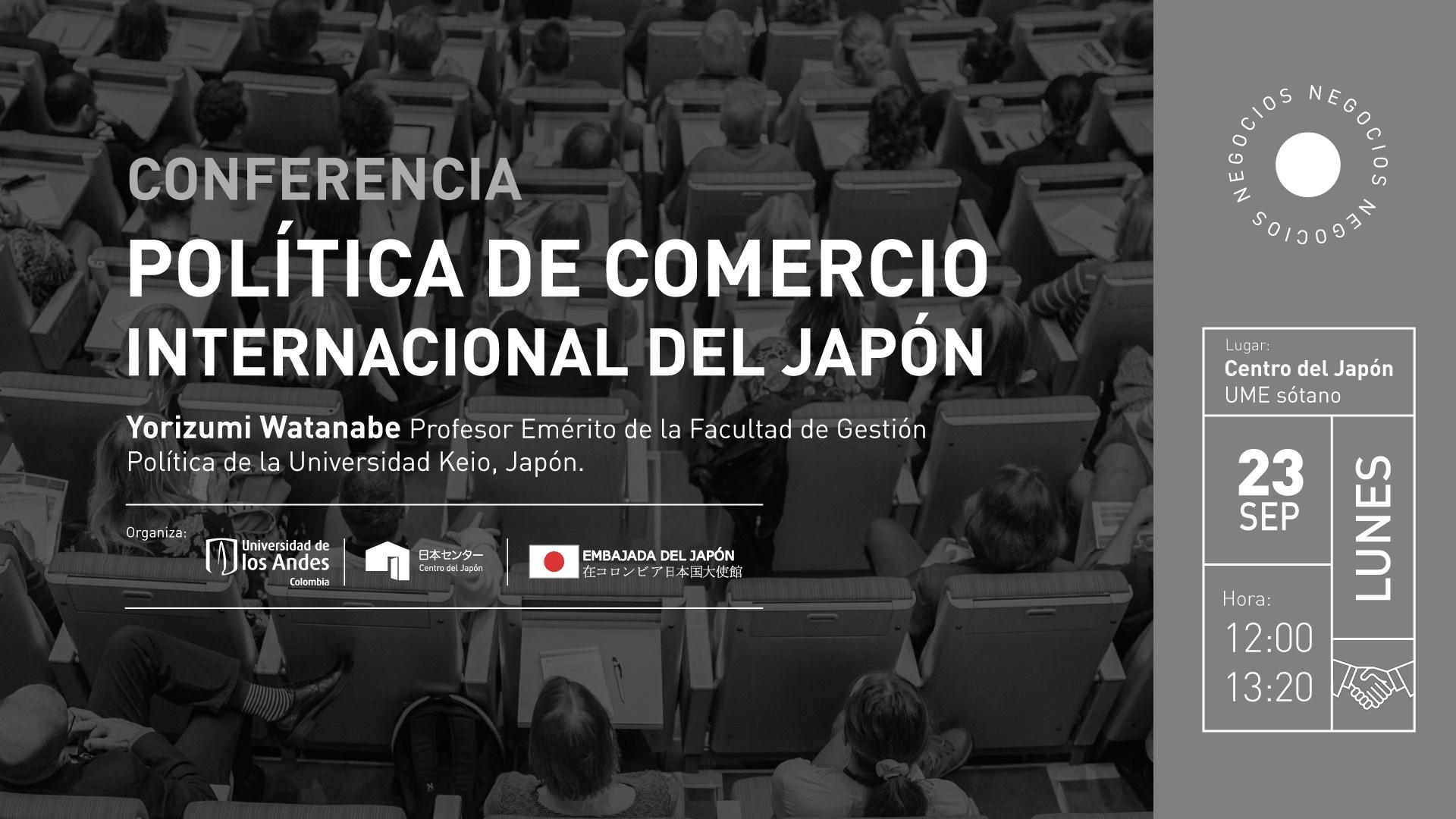 Conferencia «Política de comercio internacional del Japón»
