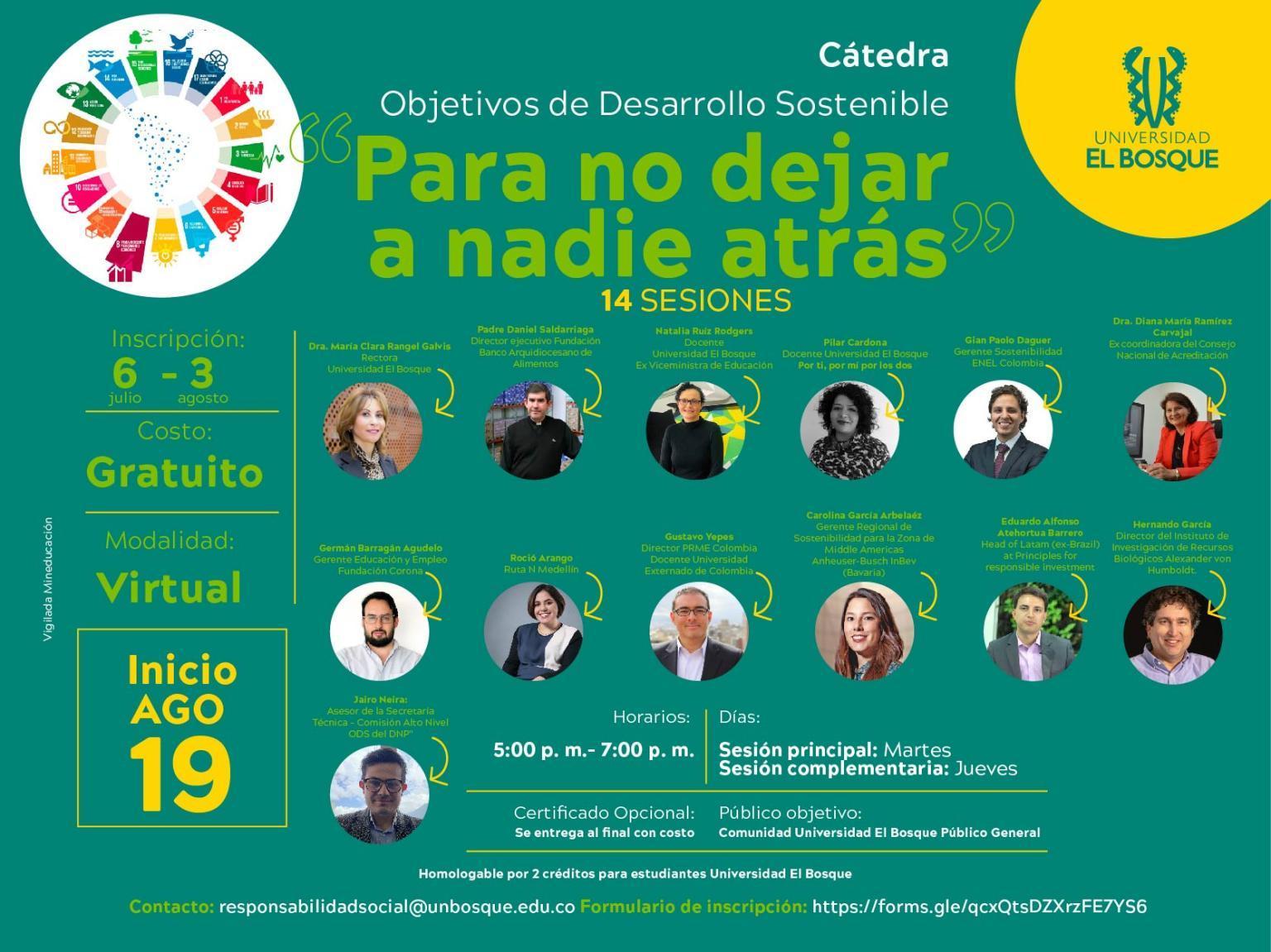 ODS U. El Bosque