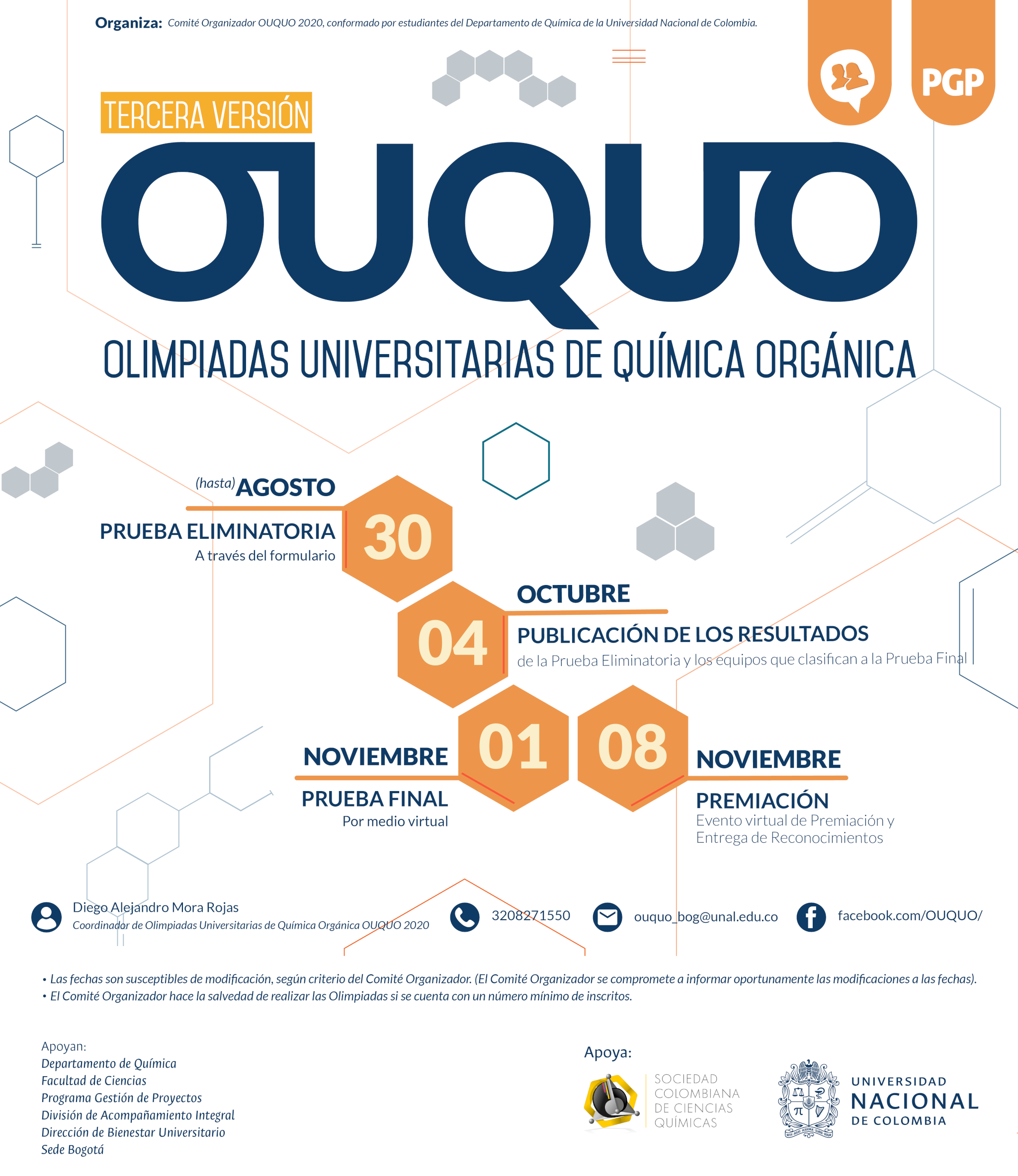 OUQUO