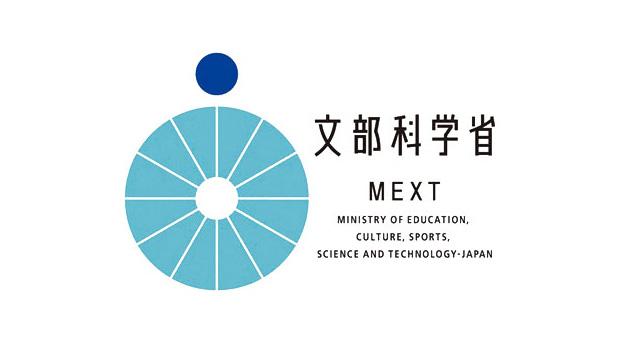 Ministerio de Educación, Cultura, Deporte, Ciencia y Tecnología (MEXT) de Japón
